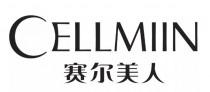 Cellmiin