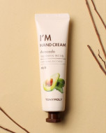 Крем для рук TONY MOLY I'm avocado hand cream 30 гр.: фото