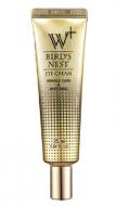 Крем для век с ласточкиным гнездом SNP Bird's nest w+ eye cream 25 мл.: фото