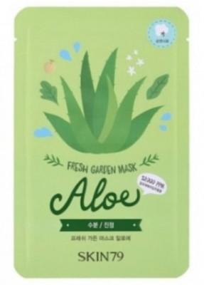 Тканевая маска с алоэ SKIN79 Fresh garden mask aloe 23 г: фото