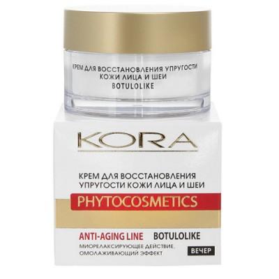 Крем для восстановления упругости кожи лица и шеи KORA 50 мл: фото