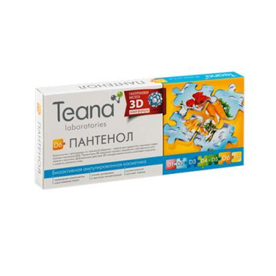 Сыворотка TEANA Пантенол 2мл*10: фото