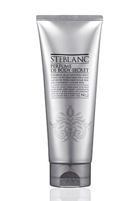 Парфюмированный скраб для тела 4в1 STEBLANC Perfume de body secret №2 Silver: фото