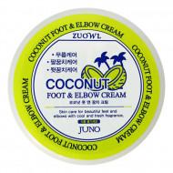 Крем для ног и локтей с кокосом Juno JUNO ZUOWL FOOT&ELBOW CREAM СOCONUT 100г: фото