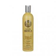 Шампунь для уставших и ослабленных волос Natura Siberica Защита и энергия 400мл: фото