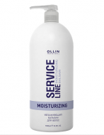 Бальзам увлажняющий OLLIN SERVICE LINE Moisturizing balsam 1000мл: фото