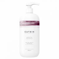 Шампунь для сохранения цвета Cutrin Ainoa Color Boost 1000 мл: фото