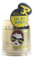 Маска для лица с 24к золотом Baviphat Urban City Agamemnon 24K Gold Beer Mask 90г: фото
