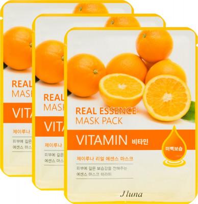 Тканевая маска с витаминами Juno Jluna REAL ESSENCE MASK PACK VITAMIN 25мл*3шт: фото