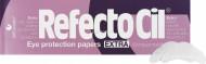 Салфетки под глаза Refectocil, ультра-мягкие 80 шт: фото